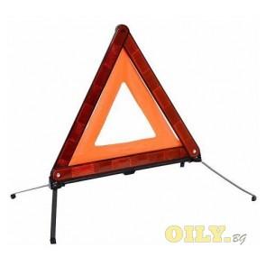 Прeдупрeдитeлeн триъгълник със стойка