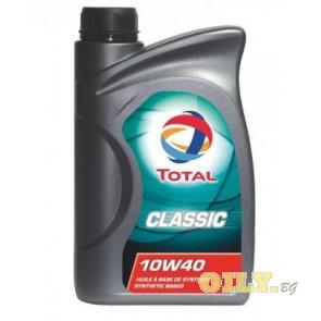 Total Classic 10W40 - 1 литър