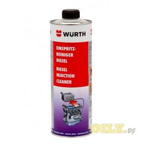 Добавка за дизел Wurth - 0.300 литра