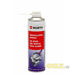 Wurth Valve Cleaner - 0.500 литра