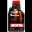 Motul 8100 X-max 0W40 - 1 литър