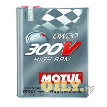 Motul 300V High RPM 0W20 - 2 литра