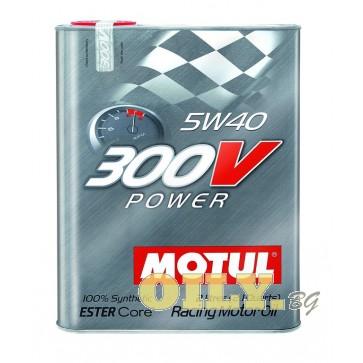 Motul 300V Power 5W40 - 2 литра