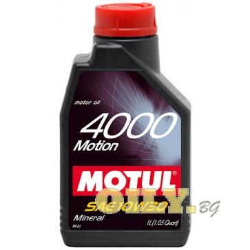 Motul 4000 Motion 10W30 - 1 литър