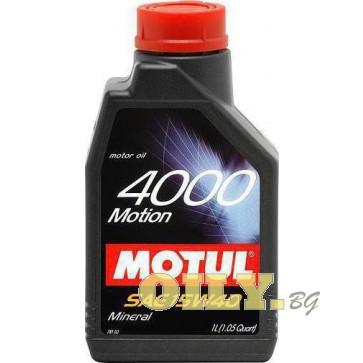 Motul 4000 Motion 15W40 - 1 литър