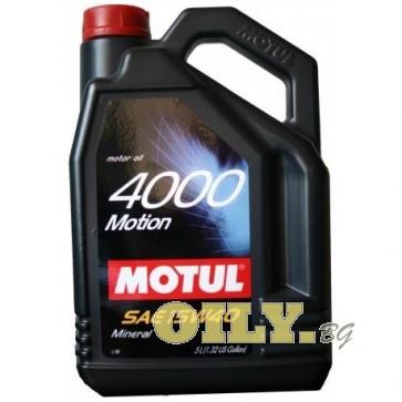 Motul 4000 Motion 15W40 - 5 литра
