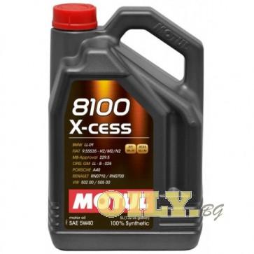 Motul 8100 X-cess 5W40 - 5 литра