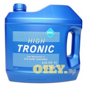 Aral High Tronic 5W40 - 4 литра