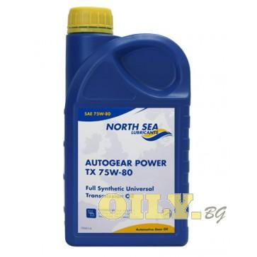 North Sea Autogear Power TX 75W80 - 1 литър
