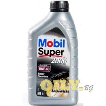 Mobil Super 2000 X1 Diesel 10W40 - 1 литър