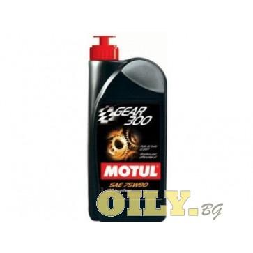 Motul Gear 300 75W90 - 1 литър