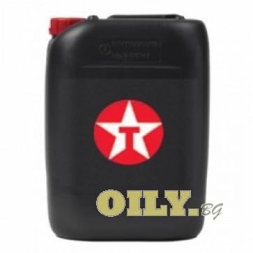 Havoline Ultra 5W40 - 20 литра