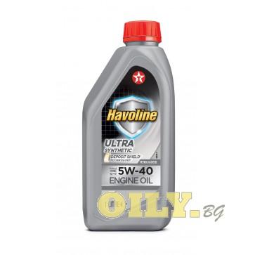 Havoline Ultra 5W40 - 1 литър