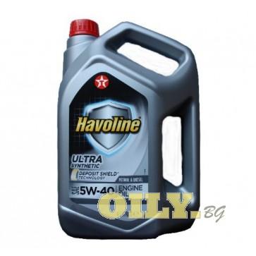 Havoline Ultra 5W40 - 4 литра