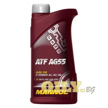 Mannol ATF AG55 - 1 литър