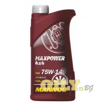 Mannol Maxpower 4x4 GL5 75W140 - 1 литър