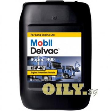 Mobil Delvac Super 1400 15W40 - 20 литра