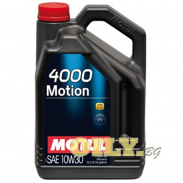Motul 4000 Motion 10W30 - 5 литра