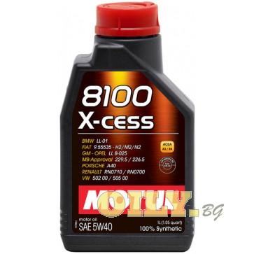 Motul 8100 X-cess 5W40 - 1 литър