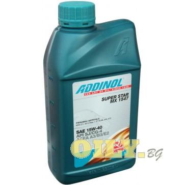 Addinol Super Star MX 1547 -1 литър
