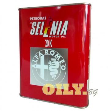 Selenia 20К Alfa Romeo - 2 литра