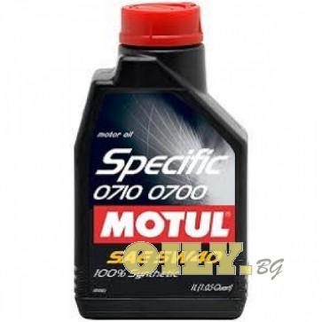 Motul Specific 0710 0700 5W40 - 1 литър