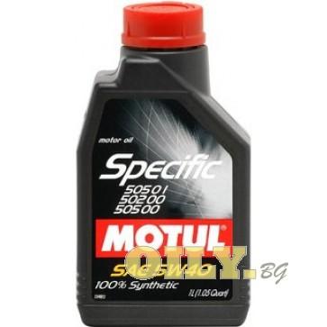 Motul Specific 505 01 5W40 - 1 литър