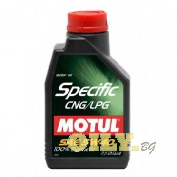 Motul Specific CNG/LPG 5W40 - 1 литър