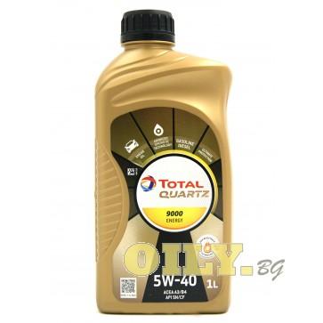 Total Quartz 9000 5W40 - 1 литър