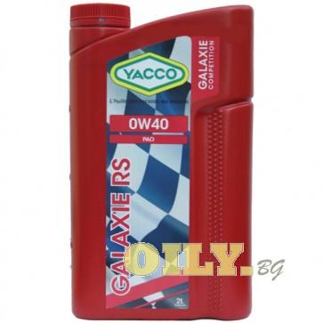Yacco Galaxie RS 0W40 - 2 литра