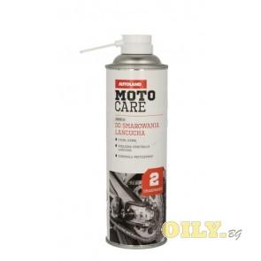 Смазка за вериги Autoland - впръскване - 0,5 литра