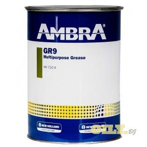 New Holland Ambra GR 9 - 4.5 кг