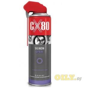 CX80 Силиконова смазка