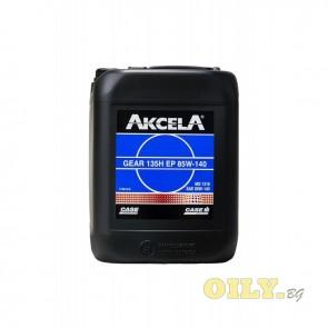 Case Akcela Gear 135H EP 85W140 - 5 литра