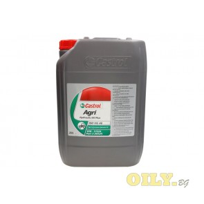 Castrol Hydraulic Oil Plus