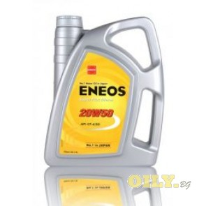 Eneos Super Plus 20W50 - 4 литра