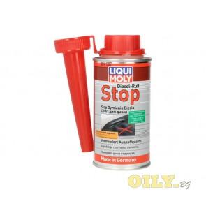 Liqui Moly Diesel Smoke Stop - 0.150 литра