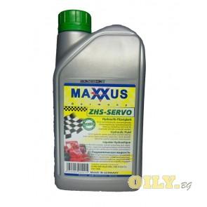 Maxxus ZHS Servo - 1 литър