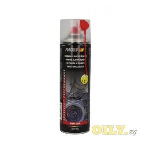Motip - V Belt Spray 0,500 (спрей за ремъци)