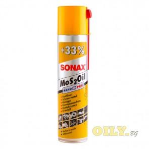 SONAX MoS 2 - Молибденов спрей - 0.300 литра