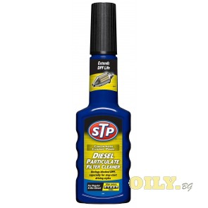 STP Diesel Particulate Filter Cleaner - 0.200 литра