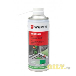 Wurth HHS Grease - 0.400 литра