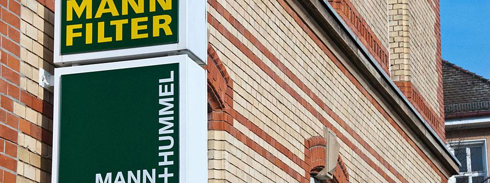 Компанията  MANN + HUMMEL