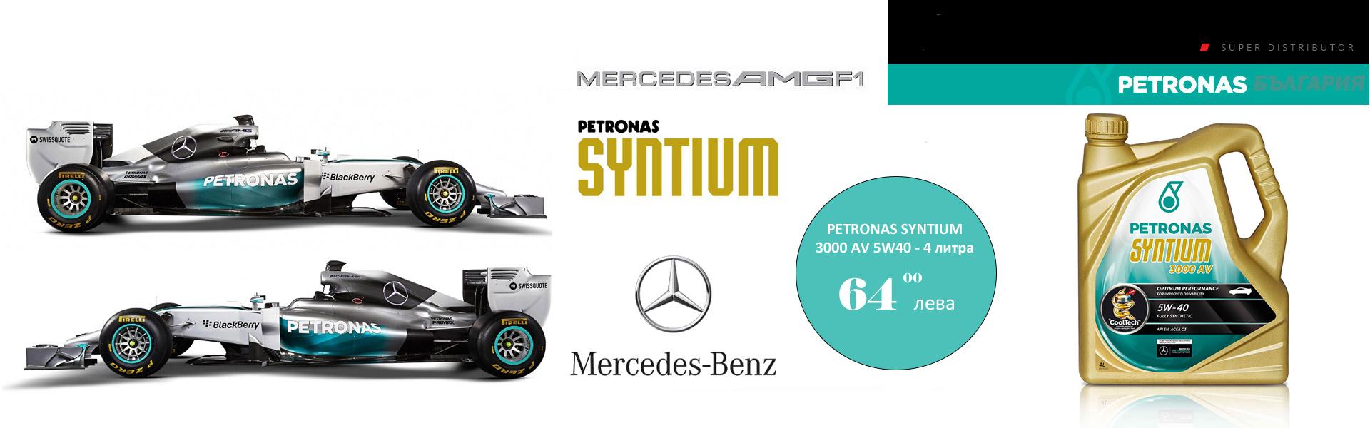 Моторни масла Petronas Syntium